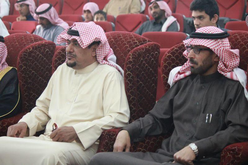 حفل جائزة الشيخ علي التويجري للتفوق العلمي برفحاء2