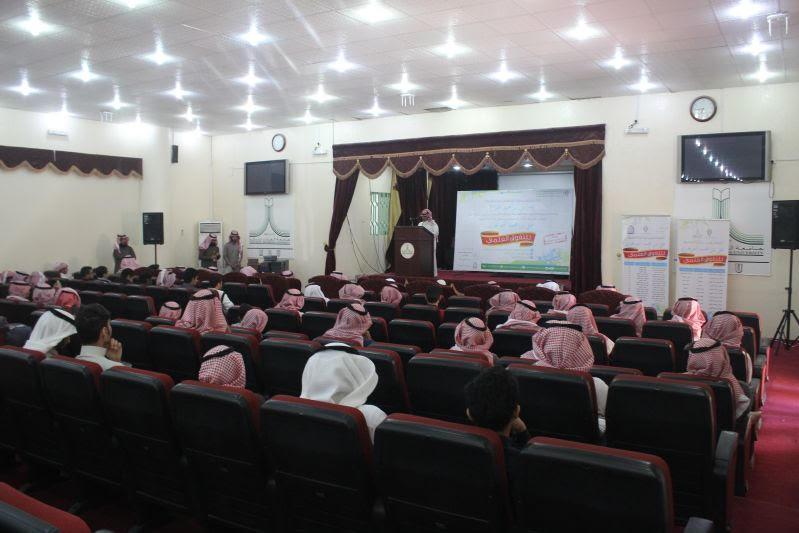 حفل جائزة الشيخ علي التويجري للتفوق العلمي برفحاء5