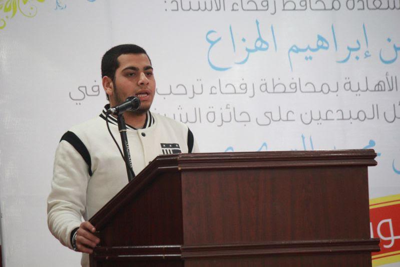 حفل جائزة الشيخ علي التويجري للتفوق العلمي برفحاء7