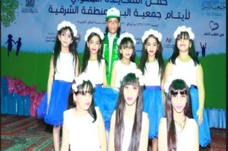 1000 يتيم و500 أسرة يُشاركون بحفل المعايدة السنويّ لبر #الشرقية - المواطن
