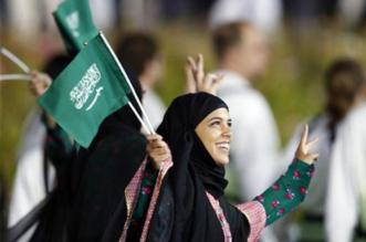 ماذا قالت المحامية السعودية نسرين العيسى لصحيفة لوس أنجلوس تايمز - المواطن