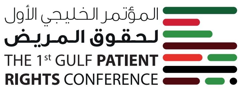 حقوق المريض