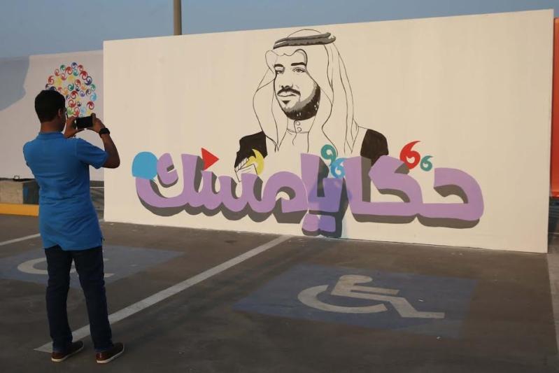 حكايا مسك تختتم فعالياتها بتسجيل 66 ألف زائر للفعاليات بمدينة الملك عبدالله الاقتصادية 1
