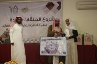 """""""الهذلول"""" يكرم طلاب ومعلمي الحلقات الرائدة بجامع الراجحي"""