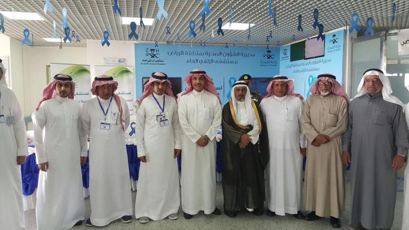 حمد الضويلع - مستشفى الزلفى 1