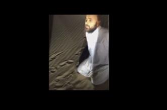 عذبوه لأنه حج.. بيان حاسم من حقوق الإنسان السعودية ردًّا على تعذيب الدوحة حمد المري - المواطن