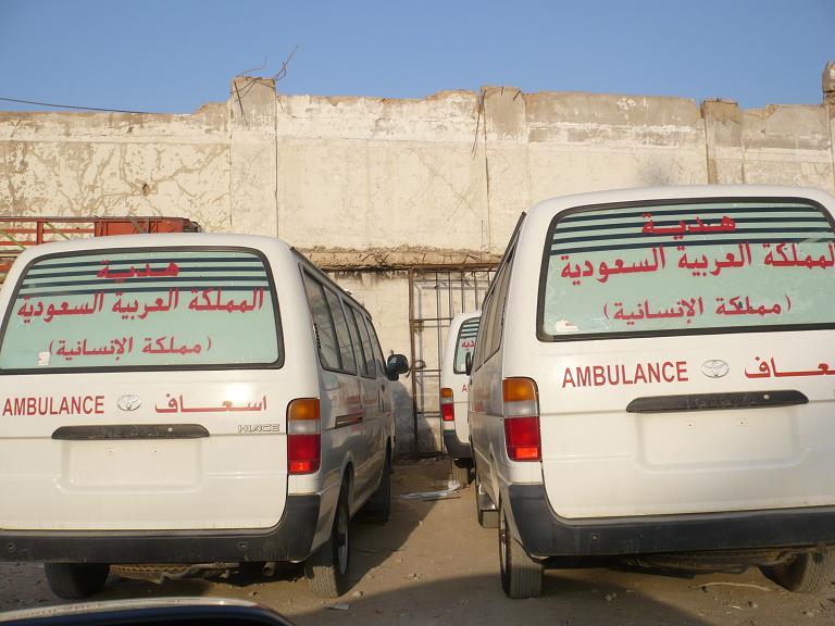 حملات اغاثية سعودية (4)