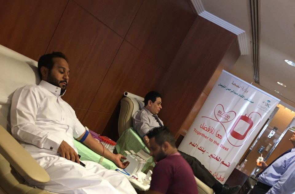 حملة التبرع بالدم بمستشفى الامام عبدالرحمن الفيصل (2)