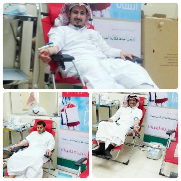 حملة التبرع بالدم نجران