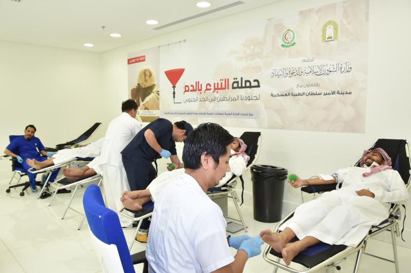 حملة التبرع بالدم وزارة الشؤون الاسلامية(1) 