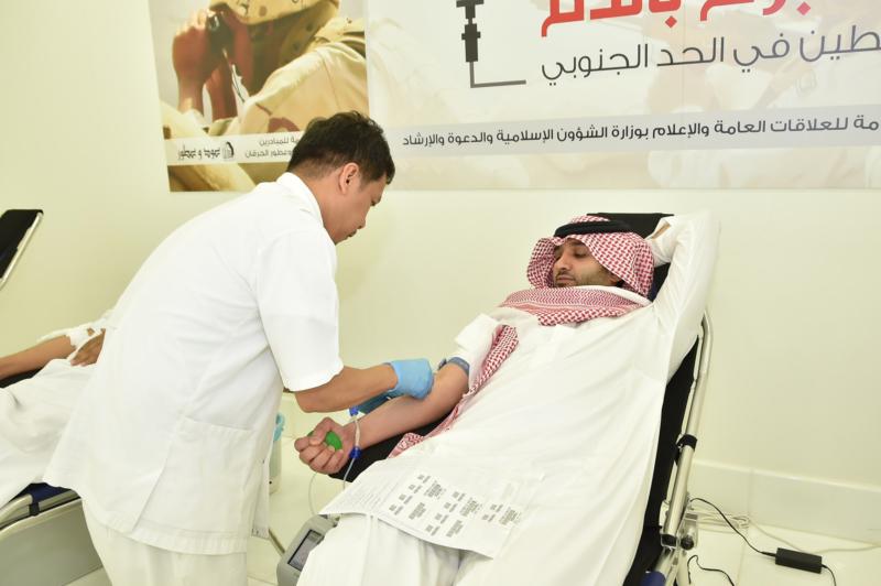 حملة التبرع بالدم وزارة الشؤون الاسلامية(2) 