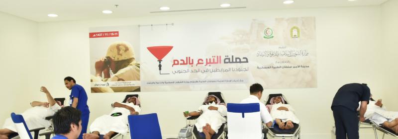حملة التبرع بالدم وزارة الشؤون الاسلامية(3) 