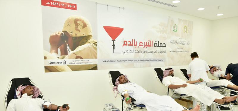 حملة التبرع بالدم وزارة الشؤون الاسلامية(4) 