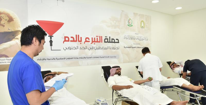 حملة التبرع بالدم وزارة الشؤون الاسلامية(5) 