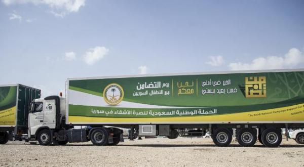 حملة-التضامن-مع-السوريين-السعودية