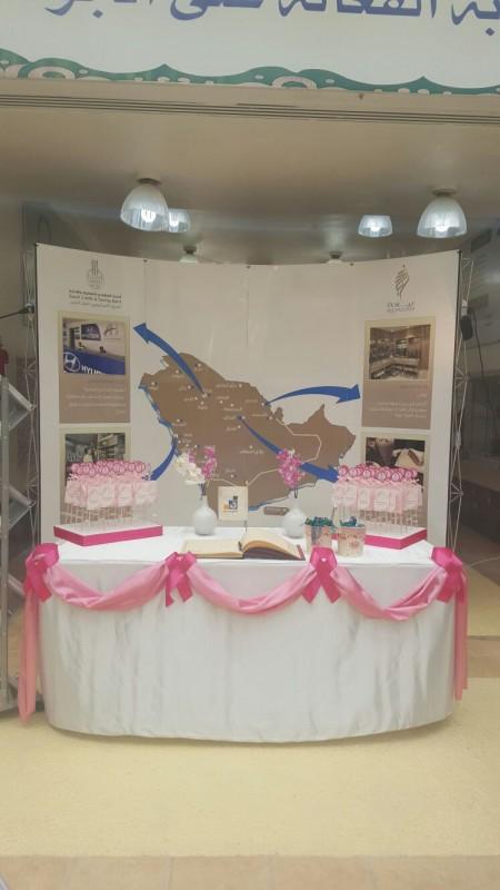 حملة-التوعية-بسرطان-الثدي (3)