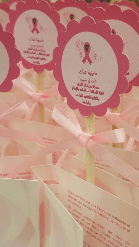 حملة-التوعية-بسرطان-الثدي (4)