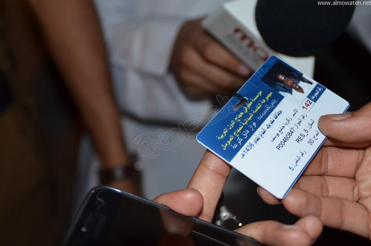 بالصور.. حملة أمنية تُطيح بـ250 مخالفاً في #جدة - المواطن