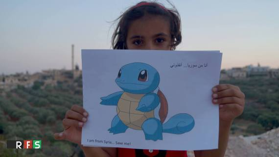 حملة بالبوكيمون من أجل سوريا (4)