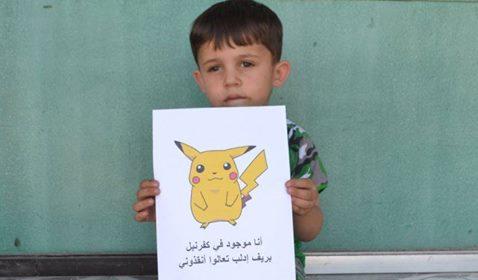 حملة بالبوكيمون من أجل سوريا (5)