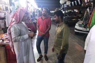 ضبط وافد تحايل على قرار توطين الاتصالات و19 مخالفة تأنيث في الرياض - المواطن