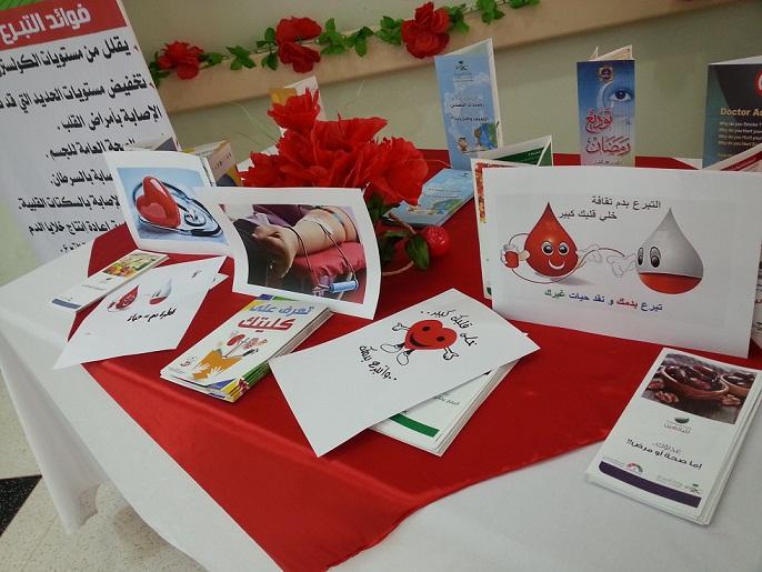 حملة تبرع الدم الفرشة تهامة (1)