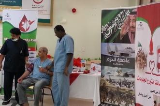 """200 متبرع يقدمون دمائهم لمصابي #الحد_الجنوبي بحملة """"فرشة"""" تهامة - المواطن"""