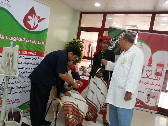 حملة تبرع الدم الفرشة تهامة (3)