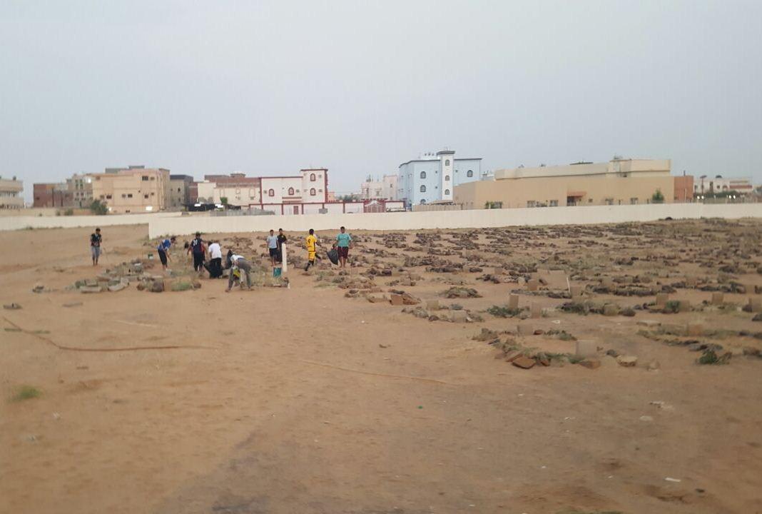 حملة تطوعية لنظافة مقابر الظبية وصيانتها (9)