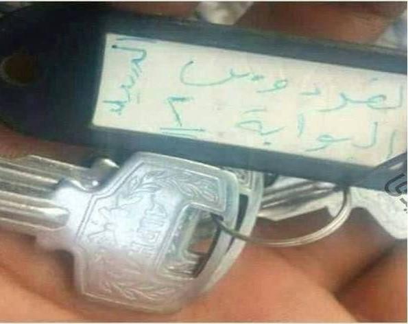 شاهد بالصور.. هذا ما عثرت عليه المقاومة الشعبية بحوزة أسرى حوثيين - المواطن