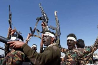 هربًا من رصاص الحوثي.. نزوح أكثر من 80 ألف أسرة من الحديدة - المواطن