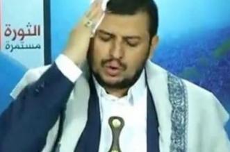 الانقلاب يتهاوى في اليمن.. وزعيم الحوثيين يبشر بفرض الخُمس - المواطن
