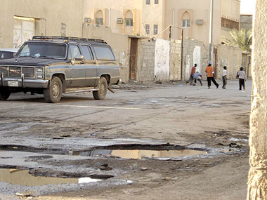حي الفيصلية الرياض