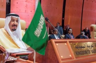 خادم الحرمين الشريفين الملك سلمان بن عبد العزيز آل سعود في القمة العربية