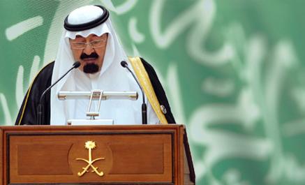 خادم الحرمين الشريفين - الملك عبدالله بن عبدالعزيز