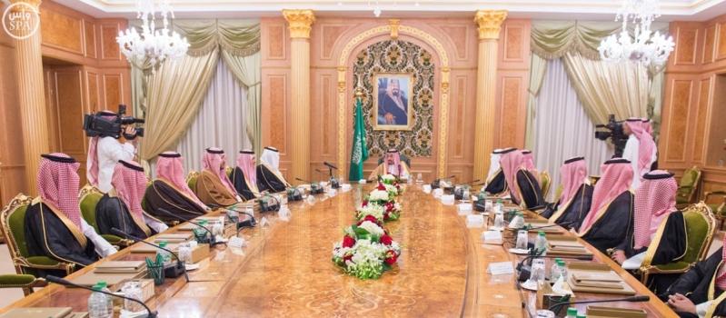 خادم الحرمين الشريفين يرأس الاجتماع الأول لمجلس أمناء مؤسسة الملك فهد الخيرية.2