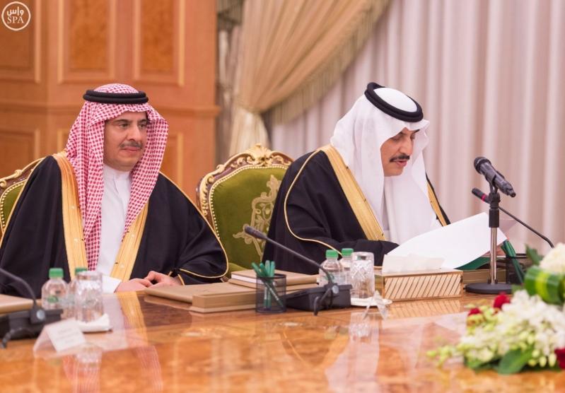 خادم الحرمين الشريفين يرأس الاجتماع الأول لمجلس أمناء مؤسسة الملك فهد الخيرية.4
