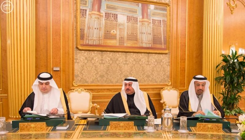 خادم الحرمين الشريفين يرأس جلسة الوزراء