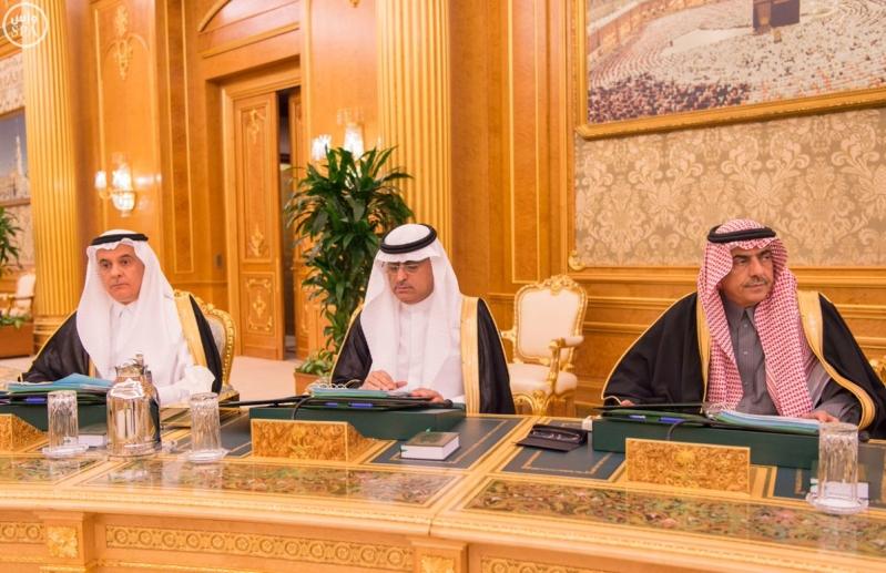 خادم الحرمين الشريفين يرأس جلسة الوزراء4