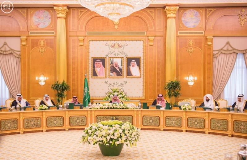 خادم الحرمين الشريفين يرأس جلسة الوزراء5