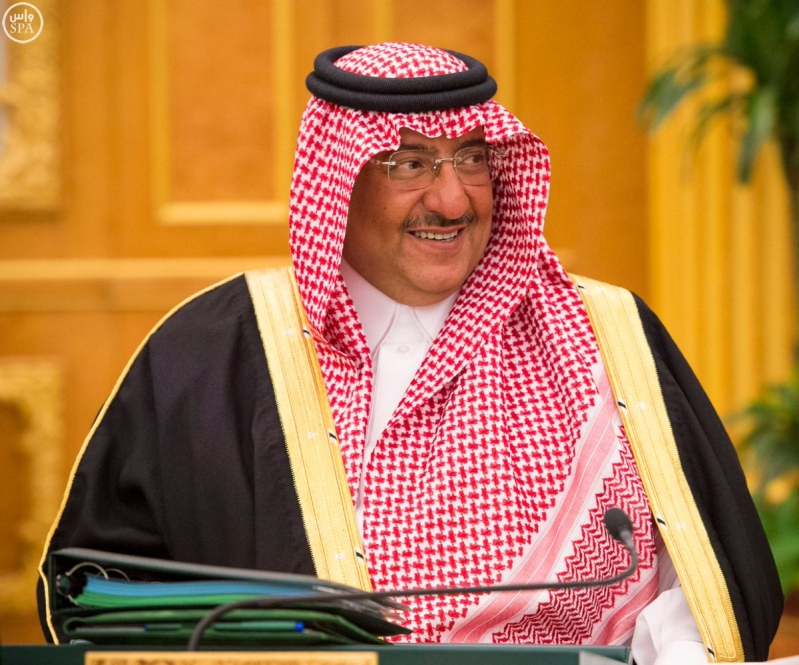 خادم الحرمين الشريفين يرأس جلسة الوزراء6