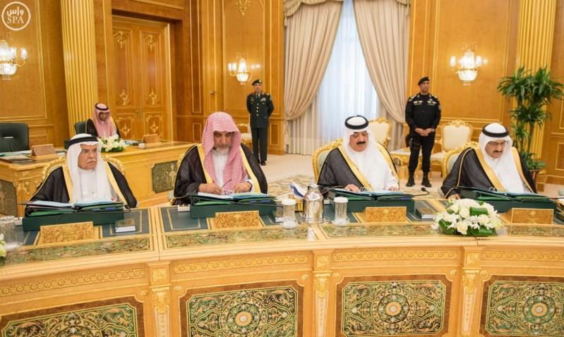 خادم الحرمين الشريفين يرأس جلسة مجلس الوزراء (واس) 05-01-1437 هـ 5