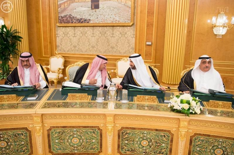 خادم الحرمين الشريفين يرأس جلسة مجلس الوزراء (واس) 05-01-1437 هـ 6