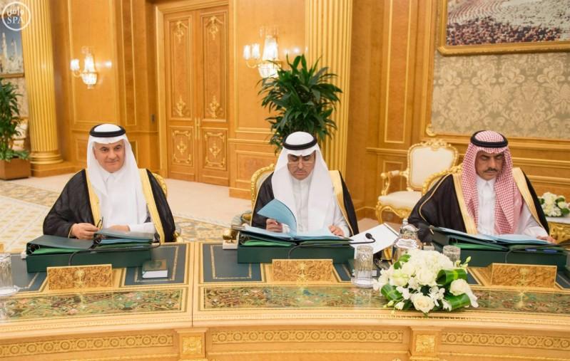 خادم الحرمين الشريفين يرأس جلسة مجلس الوزراء (واس) 05-01-1437 هـ 7