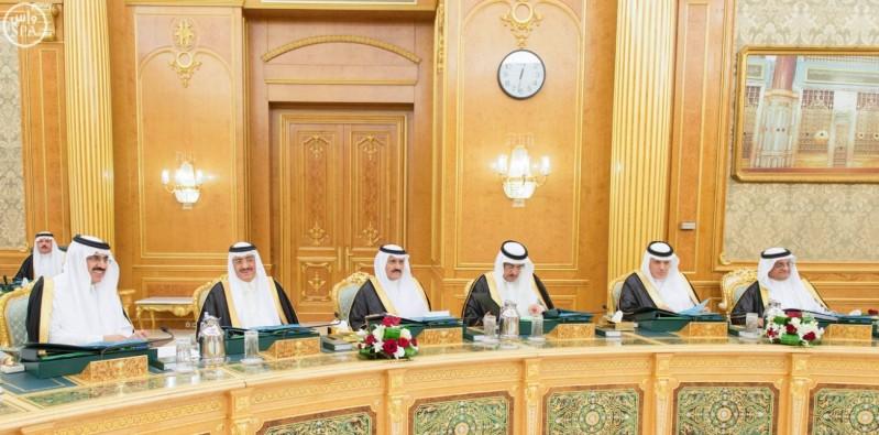 خادم الحرمين الشريفين يرأس جلسة مجلس الوزراء (واس) 28-12-1436 هـ 7