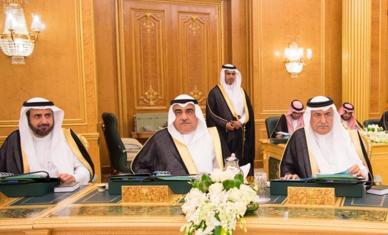 خادم الحرمين الشريفين يرأس جلسة مجلس الوزراء 11