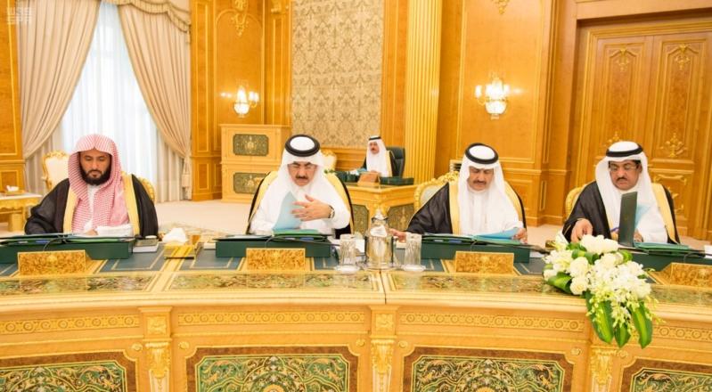 خادم الحرمين الشريفين يرأس جلسة مجلس الوزراء 12