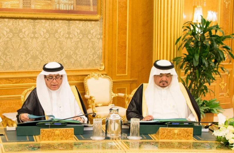 خادم الحرمين الشريفين يرأس جلسة مجلس الوزراء 15