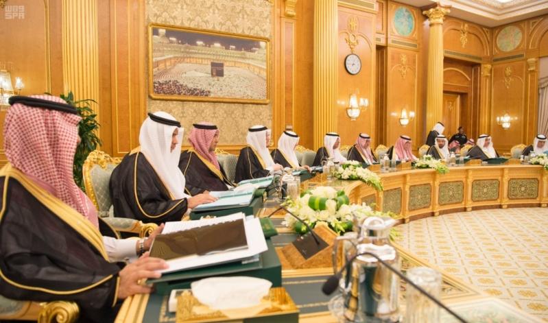 خادم الحرمين الشريفين يرأس جلسة مجلس الوزراء 16