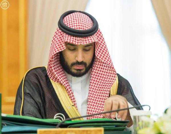 خادم الحرمين الشريفين يرأس جلسة مجلس الوزراء 1